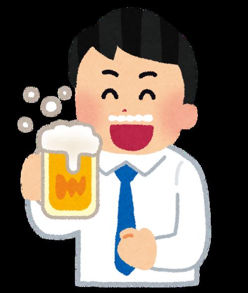 毎日ビール3リットル飲んでる ← こういう奴たまにいるけど、身体大丈夫なの?
