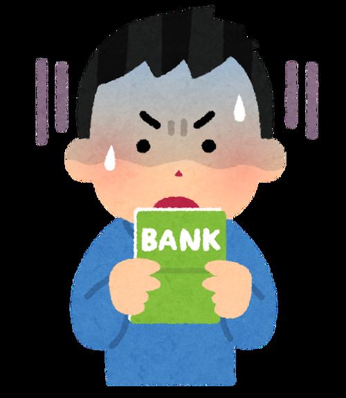 【悲報】ワイ(26歳・手取り16.5万円)のガチの家計簿がこちら