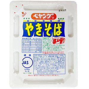 fujimi_11006004s