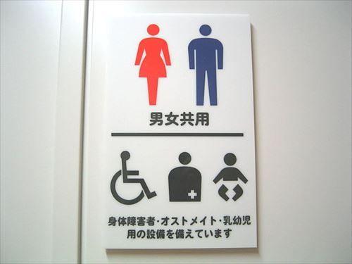 異常に喉が渇いて異常にトイレ行くんだけど病気?