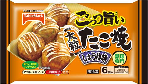 日本の冷凍食品のクオリティは異常