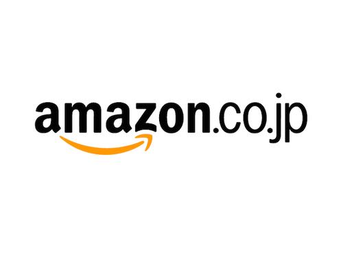 アメリカ政府がAmazonを「悪質市場」に指定か 模倣品、粗悪品だらけ