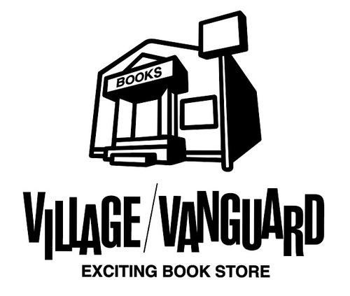 ヴィレッジヴァンガードって誰に需要があってあんなにでかいツラしてんの?
