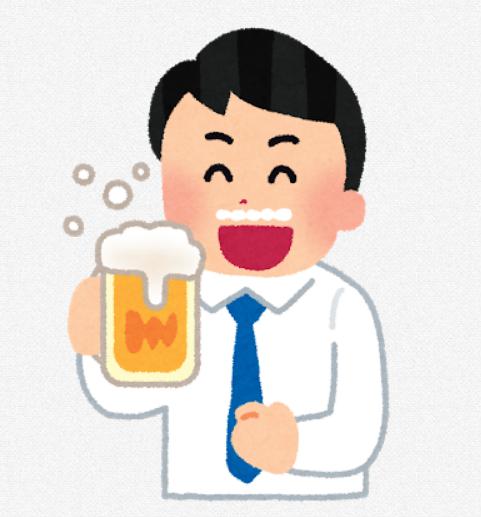 一番うまいビールwwwwwwwwwwwwww