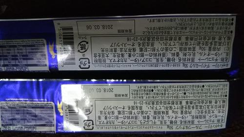 【画像】一個200円もする外国のお菓子買ってきた結果wwwwwwwwww