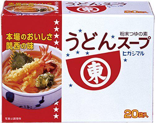 業務スーパーの冷凍うどん1食あたり30円とヒガシマルうどんスープ1食あたり20円
