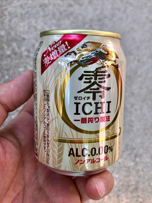 【悲報】ブラック企業さん、ノンアルビールを飲んだだけの女性を1時間も説教してしまう