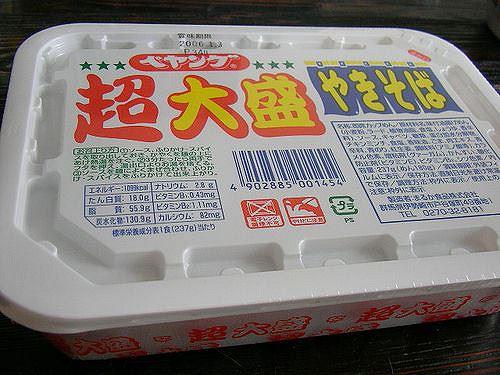 関西人だけどペヤングソース焼きそばって何であんなに麺が細いの???