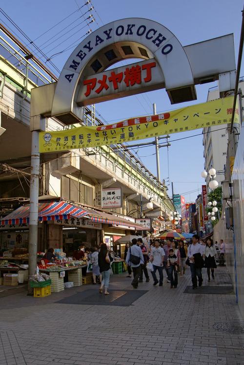 上野とかいう街の「こういうので良いんだよ」感