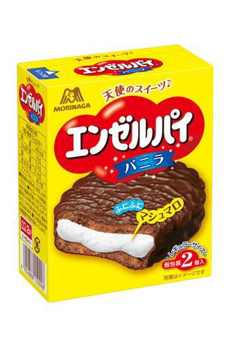 森永製菓、『エンゼルパイ<バニラ>』発売--ツイッターに寄せられた熱いリクエストでリバイバル化決定