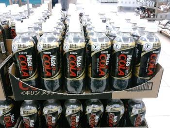 トクホのコーラってどう思う?