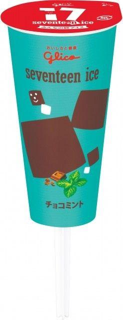 アイスクリームの自動販売機で買うアイス、なんJ民の87%が驚異の一致を見せる!!!