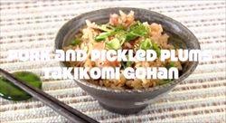 豚肉とにんにくでスタミナ満点の「豚肉と梅の玄米炊き込みご飯」梅のほどよい酸味でお箸が進みます