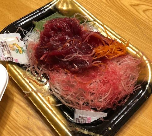 【悲報】鯨の肉、美味しくない