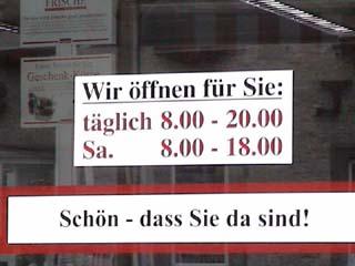 ドイツでは日曜は店が開いてない。でも誰も不満を言わない
