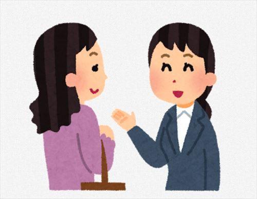 「客商売のバイトをすると日本人のクソさが分かって店員に優しくなる」←これ
