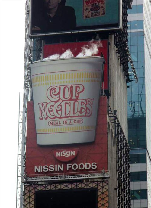 Cup_Noodles_ad_-Times_Square_02_R