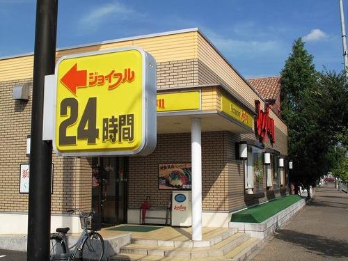 西日本のファミレスチェーン「ジョイフル」が東京都23区内に出店 日替りランチ399円