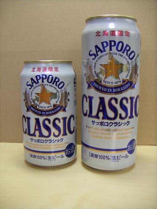 ニキらが一番好きな缶ビール教えてや