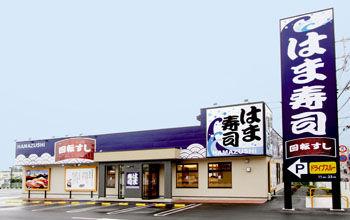 はま寿司通の俺がはま寿司で食ってきたwwwwww