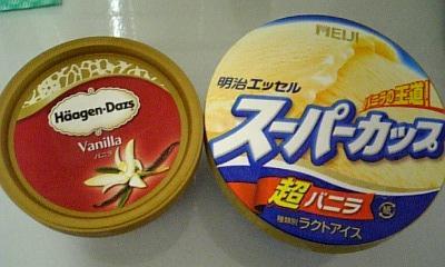【悲報】日本のハーゲンダッツ 超絶ぼったくりだということが判