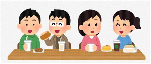 中年の一人暮らしおっさんだが自宅近辺で飯を食いに行く友達がほしい