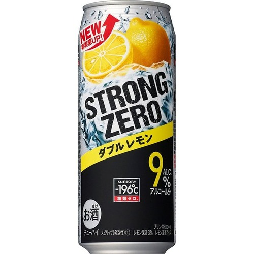 ストロングゼロって安くてすぐ酔えて美味いという最高の酒だよな