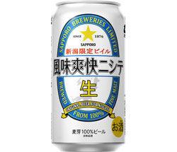 fuumisoukai-350