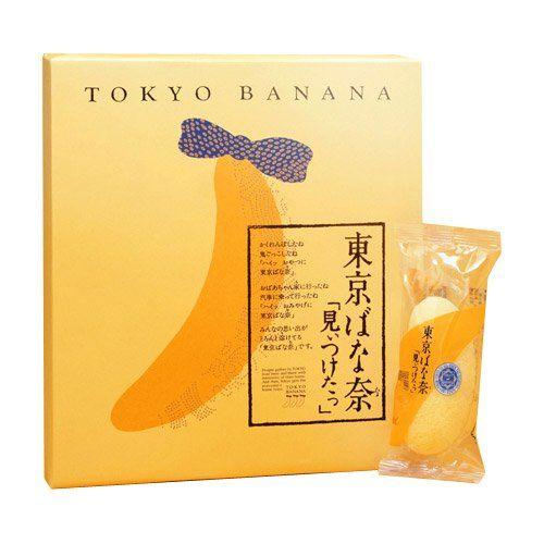東京土産に「東京ばな奈」ってまだアリなの?