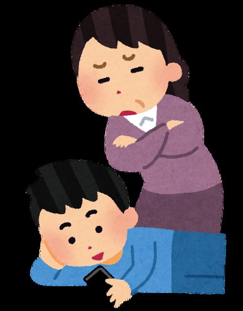 坂上忍さん「30過ぎて親と同居ってどうなの?」