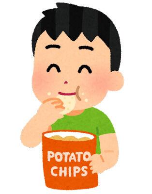 ポテトチップ大人になってもうすしおとノリ塩は食うのにコンソメを食わなくなるのは何故か?