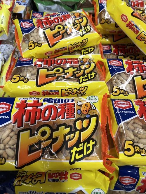 【悲報】亀田製菓さん、頭がおかしくなる