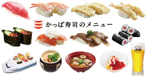 かっぱ寿司が美味く感じるのは馬鹿舌なのか?