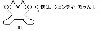 WS000004