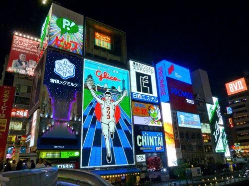 大阪で生活してるやついる?