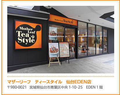 shop_img08