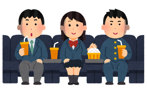 映画館「1800円!飲食持ち込み禁止!飲み物は400円!」