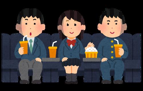 movie_students