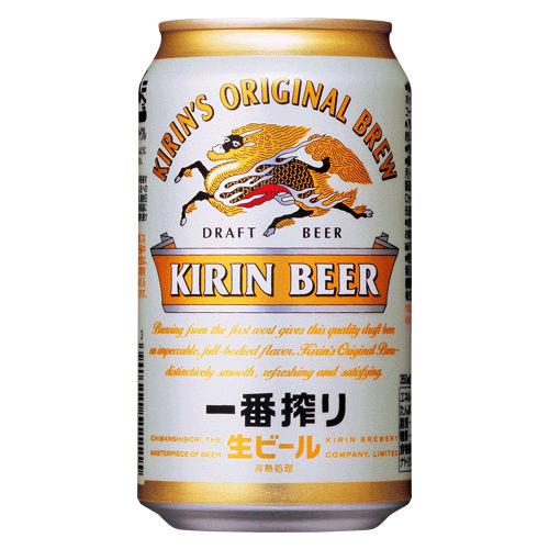ビールが不味いって言ってるやつにはぜひ一番搾りを飲んで欲しい