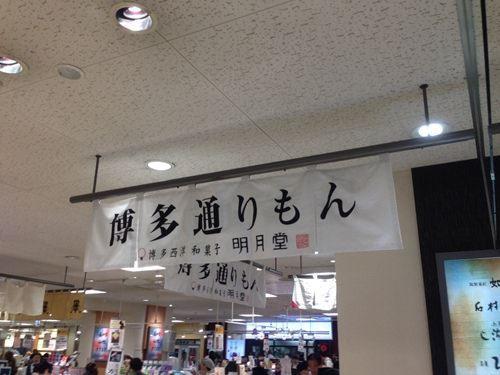 九州旅行でお土産に貰ったら嬉しいお菓子で打線組んだぞ