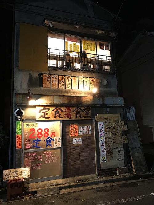 【最強グルメ】定食酒場食堂がヤバイ! どんなに飲食しても上限3000円! 3万円分食っても3000円(笑)