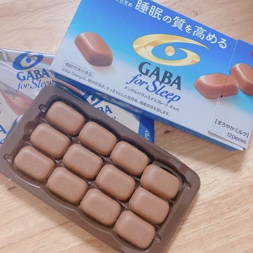 3粒食べればよく眠れるチョコレート