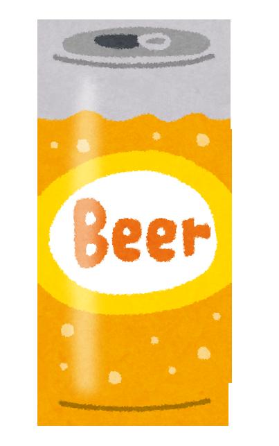 頑なに「ビール=不味い」てことにしたい奴は何なんだろう