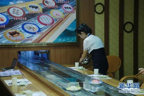北朝鮮で初の回転寿司がオープン!!!!