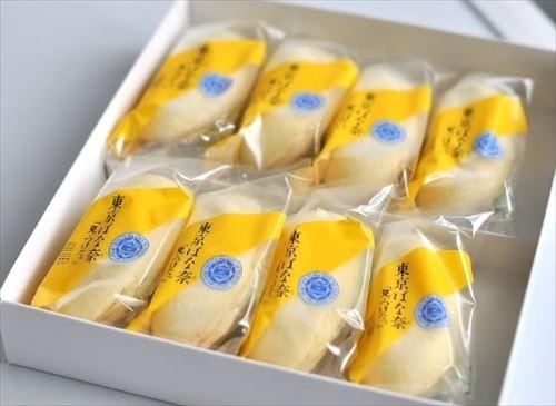 東京のお菓子のおみやげショボすぎワロタwwwww