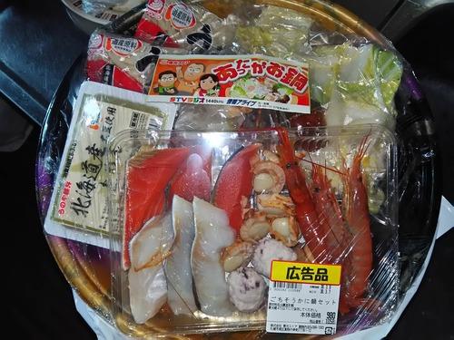 札幌のスーパー「かに鍋セット1058円やで」 ワイ「買った」