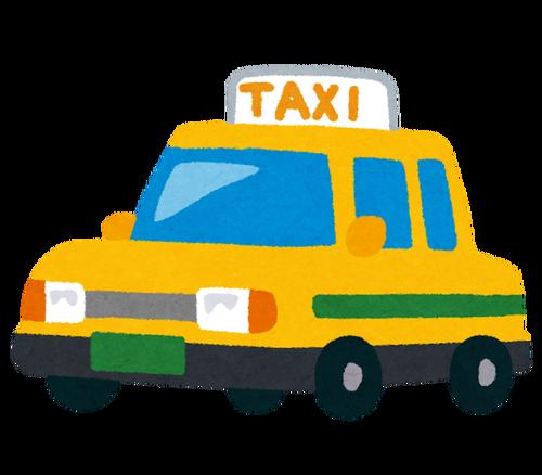 コンビニで当たり前のように「タクシー呼んでください」って言ってくる奴が結構おるんやが
