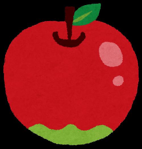 りんごって大して美味しくないのに果物の代表みたいな扱いされててムカつく