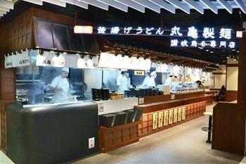 丸亀製麺、香港で「豚骨うどん」「これが讃岐うどんでんがな」( ー`дー´>キリッ