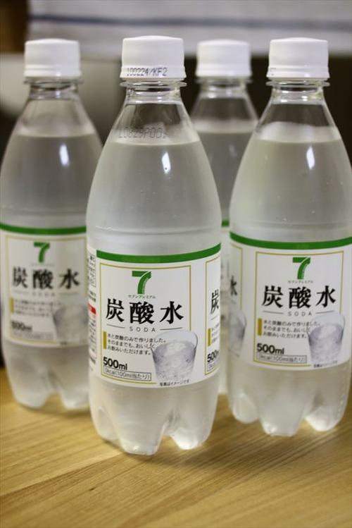 ワイ「素の炭酸水なんて誰が飲むんやwwwww」